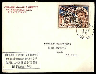 Senegal to Japan 1960 Air France First Flight Cover