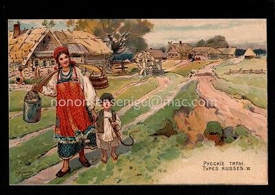 RUSSIA Types Russes BEAUTIFUL PEASANT WOMAN & SON Artist CHROMO POSTCARD - RU131