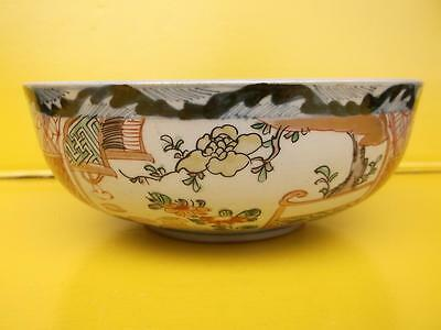 688 / BEAUTIFUL ANTIQUE 1900's JAPANESE BOWL WITH HAND PAINTED / GILDED DESIGN