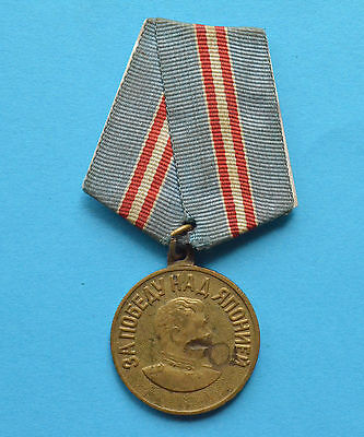 """WW2 Russian Imperial  """"Medal For Victory over Japan"""""""