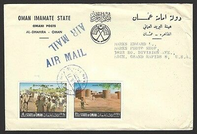 Oman Imamate State 1970 cover to USA ex Jim Czyl