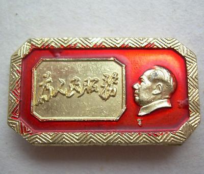 """Chairman Mao Badge """"Serve the People"""" Electroplating China Cultural Revolution"""