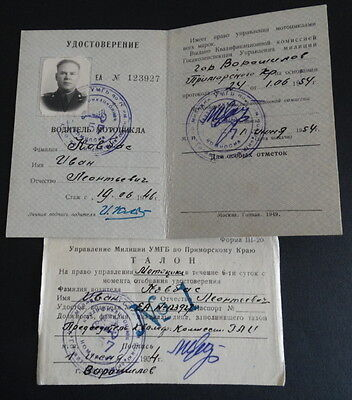 RUSSIAN SOVIET MOTORCYCLE DRIVER LICENSE NKVD Soldier PHOTO ID 1954 document