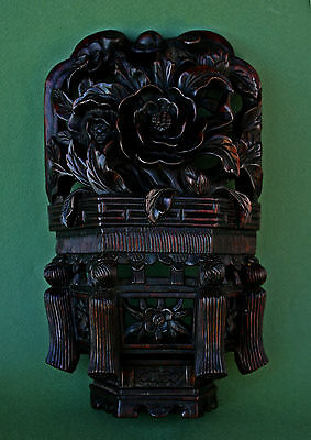 Antique Carved Chinese Hardwood Wall Vase Carving Applique Flowers