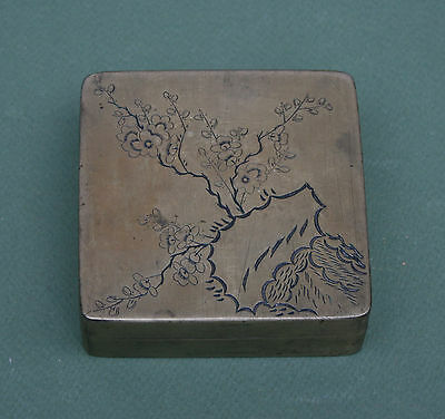 Antique Chinese Paktong Ink Stone Box - French Flea Market Find