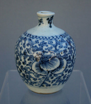 Antique Chinese Porcelain Blue & White Inkwell/ French Flea Market Find