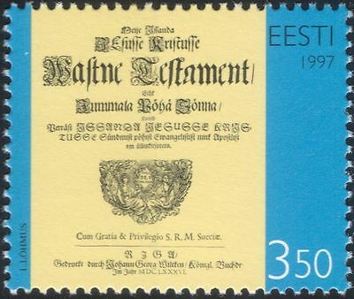 "Estonia 1997 ""Wastne Testament""/Bible/Printing/Books/People/History 1v (ee1181)"