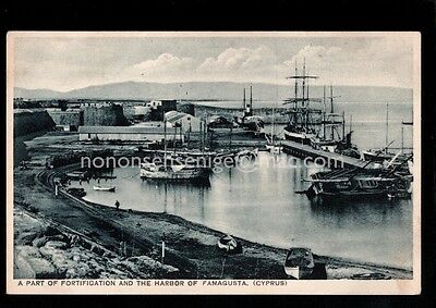 CYPRUS Greece FAMAGUSTA PART OF FORTIFICATION OF HARBOUR Mangoian POSTCARD  GR13