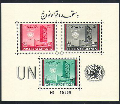 Afghanistan 1961 United Nations/UN Day/Buildings/Architecture 3v m/s (n33192)