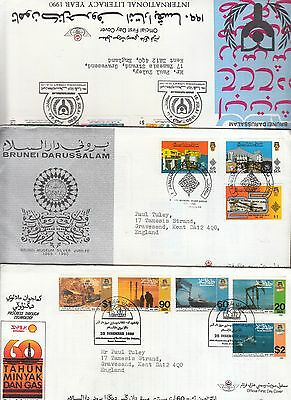3 First Day Covers Brunei Darussalam 1980's-1990's Lot 15