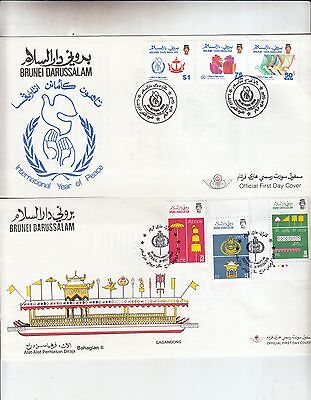 2 First Day Covers Brunei Darussalam 1980's-1990's Lot 21