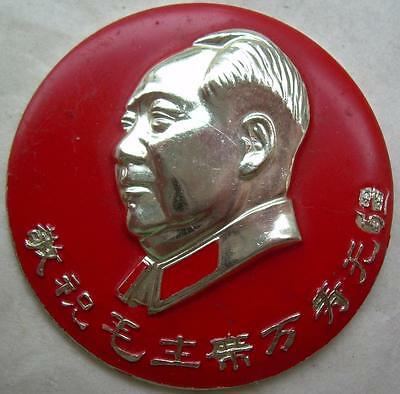 """""""Respectively Wishing Chairman Mao An Eternal Life"""" Badge Cultural Revolution"""