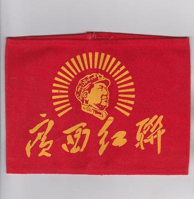 Guangxi Red Alliance Red Guards Command Armband Nanning Cultural Revolution Mao
