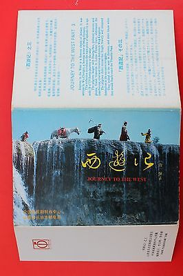CHINA  Journey to the West  postcard