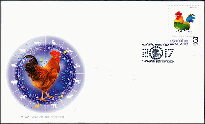 """Zodiac 2017: Year of the """"ROOSTER"""" -FDC(I)-I-"""