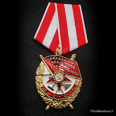 Order of the Red Banner First Soviet Military Decoration Russian Medal Copy