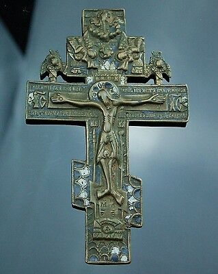 Seltene museale Orthodoxe Ikone 18.Jh -Orig. Russian Icon 18th C. Museum Quality