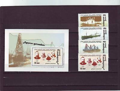 a118 - AZERBAIJAN - SG147-MS151 MNH 1994 EXPORT BLACK SEA OIL