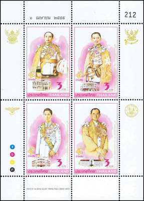 99 Years Government Savings Bank (275I)-TYPE (I) -RIGHT PERFORATED- (MNH)