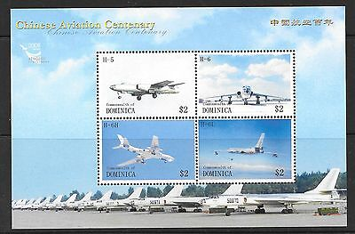 Dominica Sgms3682 2009 Chinese Aviation   Mnh