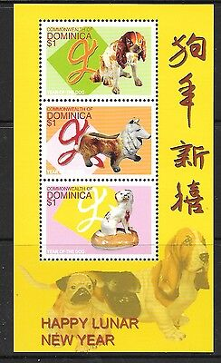 DOMINICA SG3470a 2006 YEAR OF THE DOG SHEETLET  MNH
