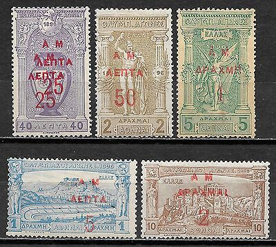Greece stamps 1901 YV 141-145  Olympics  MLH/UNG  F/VF  CAT VALUE $690