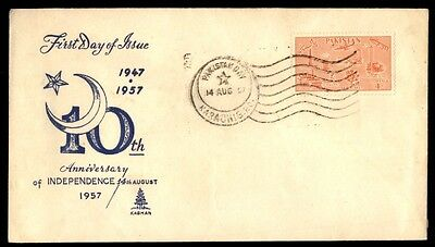 Pakistan August 1957 Anniversary Of Independence First-Day Cover