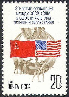 Russia 1988 Ballet/Music/Space/Culture/Flags/Dance/Dancing/Space 1v (n17855)