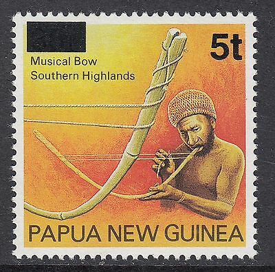 PAPUA NEW GUINEA 1994 5t on 35t MUSICAL BOW, Mint Never Hinged, Cat £14