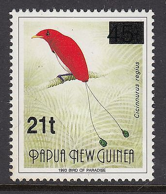PAPUA NEW GUINEA 1995 21t on 45t THICK SURCHARGE, Mint Never Hinged