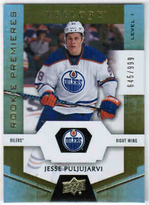 16/17 UD TRILOGY HOCKEY ROOKIE PREMIERES L1 RC CARDS (#51-83) U-Pick From List