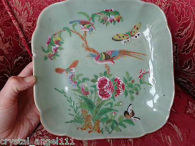 Antique Chinese 1860  Famille Rose Cantonese  Serving  Plate /  Bowl