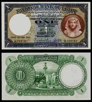 1948 One Pound Banknote National Bank of Egypt Signed Leith-Ross Tutankhamen P22