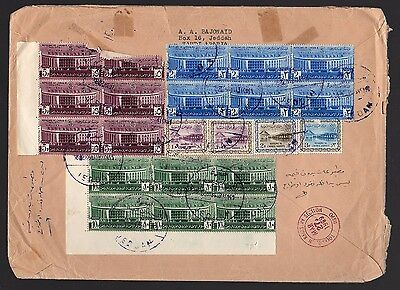 SAUDI ARABIA 1969 Registered Cover to USA with many stamps