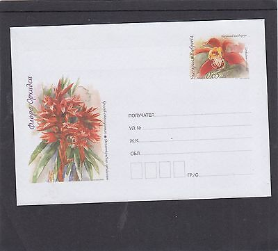 Bulgaria 2013 Orchids pictorial pre-stamped envelope unmounted mint