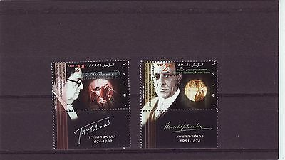ISRAEL - SG1272-1273 MNH 1995 COMPOSERS 2nd SERIES - W/TABS