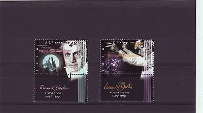 ISRAEL - SG1266-1267 MNH 1995 COMPOSERS 1st SERIES - W/TABS