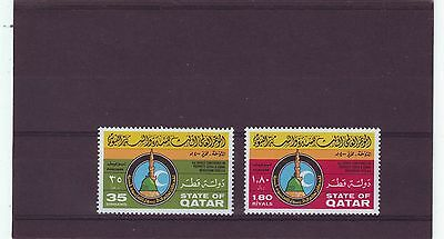 Qatar - Sg685-686 Mnh 1979 Conference On Prophets Seera & Sunna