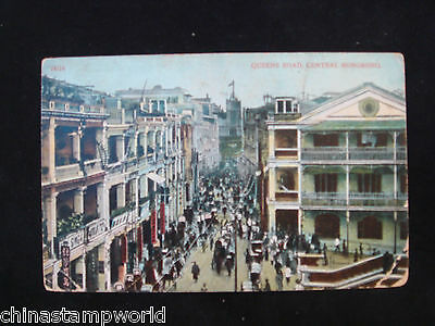 1913 old China HK  postcard,queens road,central hk,18118,dd 9Feb.13,no stamps