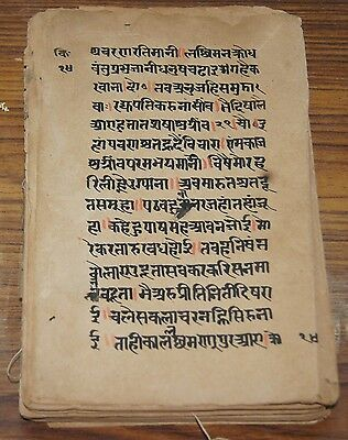 1755 India Old Manuscript, 142 Leaves-284 Pages, Incomplete Subjects