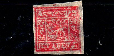 STAMP FROM CHINA-TIBET IMPERF 1933,QUITE RARE,S,G 3,No 12 a..