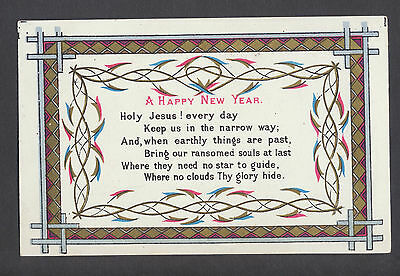 C223 Good Victorian New Year Card: 1870s