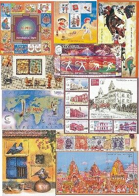 India 2010 Miniature Year Set - 12 Different Miniature Sheets Mnh Complete