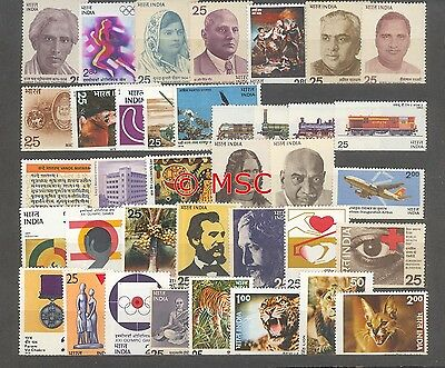 India 1976 Complete Year Collector Set Of 37 Stamps Mnh Good Condition