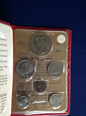 1972 Singapore Mint Uncirculated Set of 6 Coins M1668