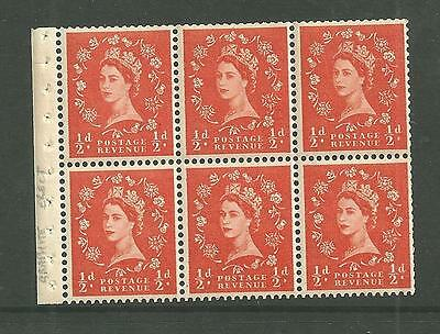 QE2 1958 SB14b Graphite 1/2d pane with listed Variety/Flaw . Unmounted.CAT £85