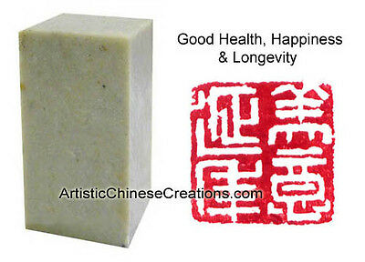 Chinese Seal Carving: Chinese Seal Stamp - Good Health, Happiness & Longevity