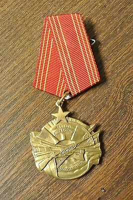 YUGOSLAVIA ARMY JNA. ORDER OF BRAVERY numbered 54746 (PM020)