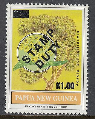 PAPUA NEW GUINEA, Ik STAMP DUTY, Mint Never Hinged