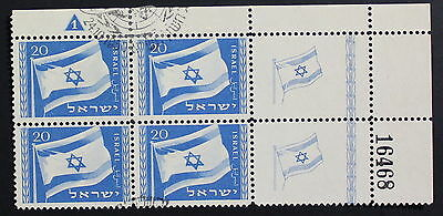 Israel 1949 Flag, Used Tab Block of 4 Stamps #a523